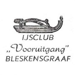 Ijsclub Vooruitgang